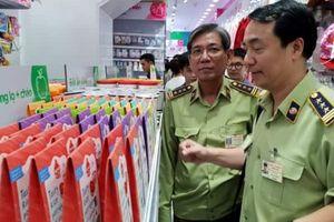 Vụ Con Cưng: Tiếp tục thu giữ hàng ngàn sản phẩm tại TP.HCM để điều tra