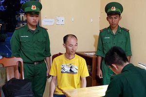 Bắt giữ một người Trung Quốc bị truy nã tại cửa khẩu Quốc tế Hà Tiên