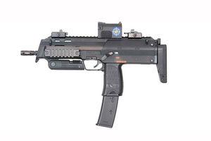Tiểu liên cực nhanh MP7, loại vũ khí kinh hoàng của lực lượng đặc nhiệm