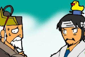 Truyện tranh Tam quốc hài (20): Những chuyện chưa từng kể