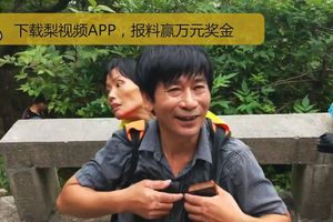 Người đàn ông cõng vợ tật nguyền du lịch khắp nơi: 'Tôi muốn đưa vợ đi ngắm nhìn cả thế giới'