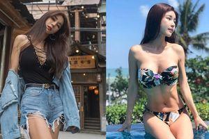 Đường cong gợi tình của nữ DJ siêu hot tại Hàn Quốc từng đến Việt Nam