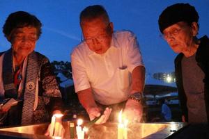 Hiroshima tưởng niệm 73 năm ngày 'Little Boy' rơi xuống