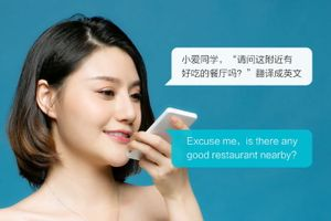 Xiaomi sắp ra mắt điện thoại siêu rẻ tích hợp AI và 4G