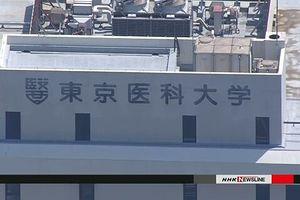 Đại học Y khoa Tokyo thừa nhận sửa điểm thi