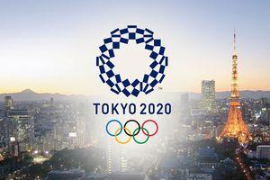 Đội tuyển Olympic Nhật Bản công bố đội hình dự ASIAD 2018
