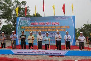 Quảng Trị: Khởi công xây dựng đường nối cảng biển có vốn đầu tư 700 tỉ đồng