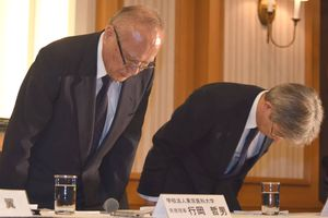 Đại học Y khoa Nhật và bê bối hạ điểm thí sinh nữ