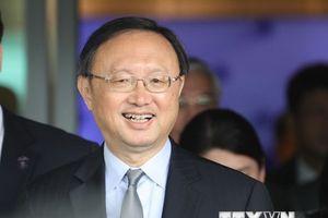 Ông Dương Khiết Trì dự tham vấn an ninh chiến lược Trung Quốc-Nga