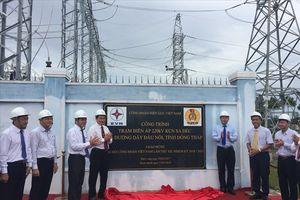 Ngành điện miền Nam gắn biển công trình chào mừng Đại hội Công đoàn Việt Nam