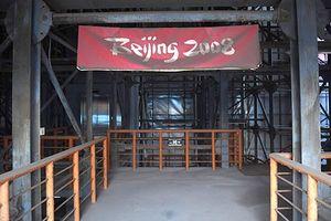 Chùm ảnh: Khám phá 'di sản' tan hoang của Olympic Bắc Kinh sau 10 năm