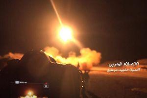 Trại quân sự của A rập xê út bị tên lửa không kích