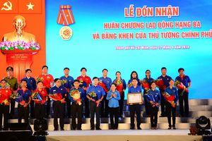 TP Hồ Chí Minh kỷ niệm '25 năm - Tuổi xuân tình nguyện'