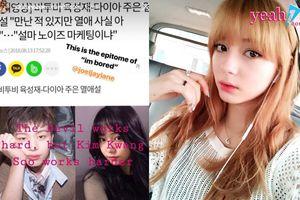 Bông hồng lai Shannon 'chơi trội' bóc phốt MBK dựng chuyện hẹn hò của thành viên DIA và BTOB