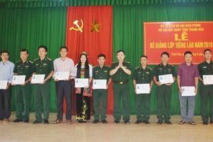 37 học viên hoàn thành chương trình học tiếng Lào