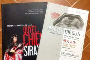Giao lưu thơ văn Việt Nam - Đài Loan