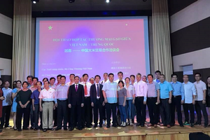 Bộ Công Thương tổ chức mời Đoàn doanh nghiệp nhập khẩu lương thực Trung Quốc vào Việt Nam giao dịch, kết nối giao thương