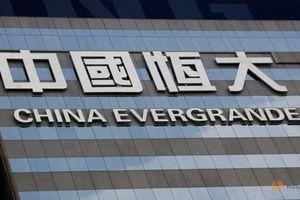 Công ty Trung Quốc đầu tư làm siêu máy tính nhanh nhất thế giới