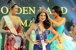 Tân Miss Supranational Myanmar 2018 với thân hình gợi cảm, vòng 1 no tròn