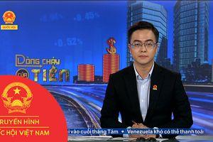 BẢN TIN DÒNG CHẢY CỦA TIỀN TRƯA NGÀY 16/08/2018