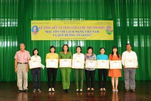 Trao giải cuộc thi tìm hiểu 'Bác Tôn với Cách mạng Việt Nam và quê hương An Giang'