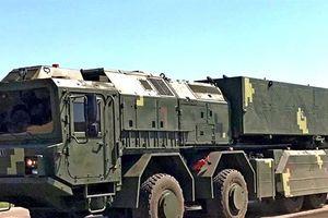 Chuyên gia bóc mẽ hệ thống tên lửa bí mật của Ukraine