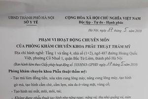 Thẩm mỹ viện Hoàng Tuấn bị phạt vì quảng cáo 'nổ'