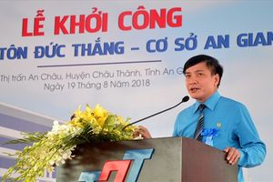 Đại học Tôn Đức Thắng khởi công xây dựng cơ sở thứ 6