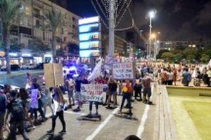 Căng thẳng Israel và Palestine tăng cao