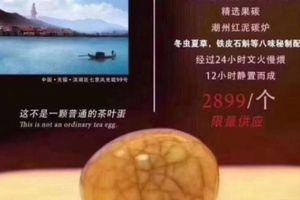 Sốc: Một quả trứng luộc cũng có giá gần 10 triệu tại nơi này