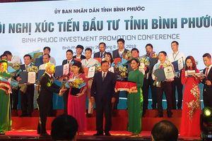 Hội nghị Xúc tiến đầu tư tỉnh Bình Phước: Không để tình trạng các dự án đầu tư nằm trên giấy