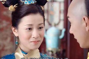 BẤT NGỜ CHƯA: Cách đây 16 năm, 'Nhàn phi' Xa Thi Mạn từng là Phú Sát hoàng hậu