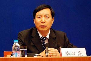 Quan chức quản lý thị trường Trung Quốc bị cách chức vì bê bối vaccine