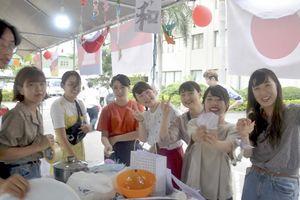 Sinh viên 15 nước tham gia Ngày hội văn hóa quốc tế tại Đà Nẵng