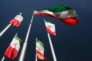 Ủy ban châu Âu thông qua gói hỗ trợ tài chính mới cho Iran