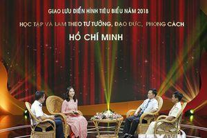Giao lưu điển hình tiêu biểu học tập, làm theo phong cách Hồ Chí Minh