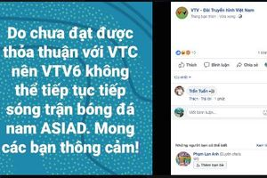 VTC thẳng tay cắt sóng Asiad 2018 'cho' VTV, dân mạng nói gì?