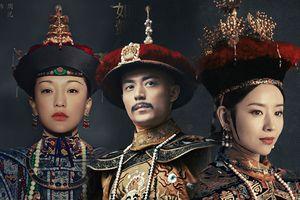 'Hậu cung Như Ý truyện' được mua bản quyền ở Việt Nam, sẽ sớm có vietsub hoặc lồng tiếng trên truyền hình?