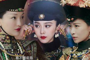 3 phiên bản Na Lạp Hoàng hậu (Kế hậu) gần đây: Phạm Băng Băng, Xa Thi Mạn và Châu Tấn