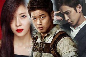 Ki Hong Lee của 'The Maze Runner' sẽ tham gia bom tấn truyền hình 30 tỷ won cùng Ha Ji Won và Jin Goo