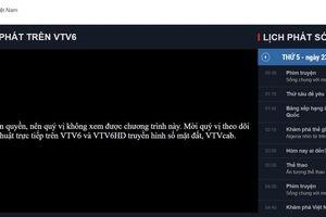 VTC cắt tín hiệu tiếp sóng trận Việt Nam-Bahrain của VTV6 vì đâu?