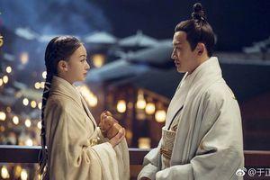 Càn Long - Anh Lạc - Cao Quý phi gặp lại nhau trong 'Hạo Lan truyện'
