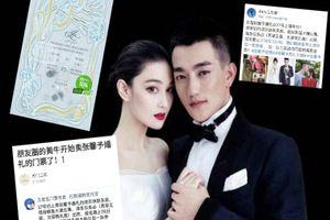 Fan sửng sốt trước tin chợ đen 'báo giá' vé vào cửa đám cưới Trương Hinh Dư