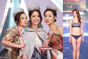 Hoa hậu Hồng Kông 2018 bị chê nhan sắc nhạt nhòa, dáng vóc 3 vòng như một