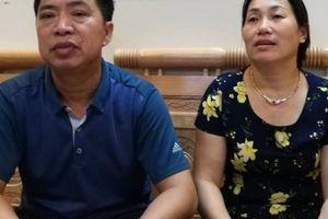 Cầu thủ Văn Toàn nói gì với bố mẹ sau khi ghi bàn thắng lịch sử?