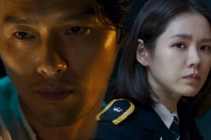 Lý do khiến khán giả nóng lòng trước màn đối đầu của Hyun Bin - Son Ye Jin trong 'The Negotiation'