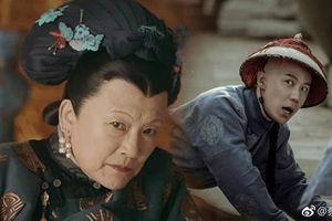 'Diên Hi công lược': Tại sao Thái hậu lại không giết Viên Xuân Vọng?