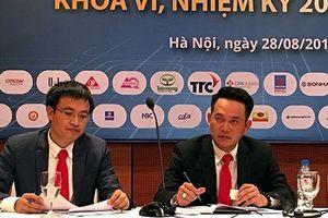 Ông Đặng Hồng Anh làm Chủ tịch Hội doanh nhân trẻ Việt Nam khóa VI