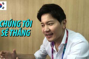 BLV nổi tiếng xứ kim chi dự đoán tỉ số trận Việt Nam - Hàn Quốc