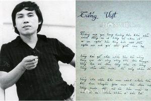 Lưu Quang Vũ - Những năm tháng lận đận và nỗi buồn thương, mạnh mẽ trong thơ...